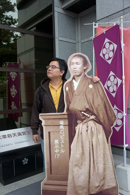 2012-kyushu-671