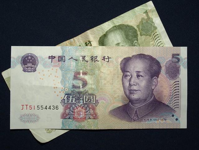 Yuan / RMB