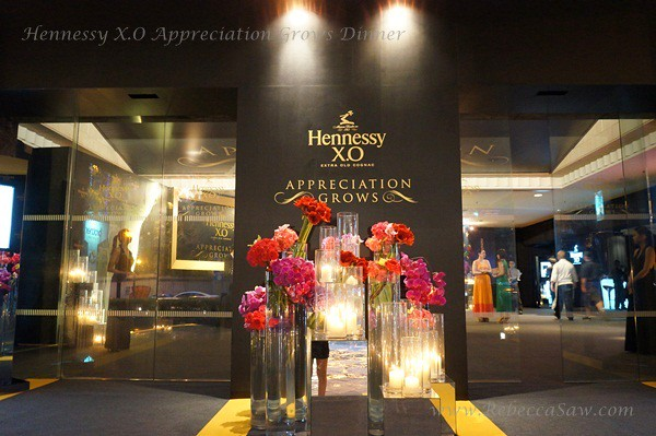 hennessy appreciation grows dinner - chef Edward Lee