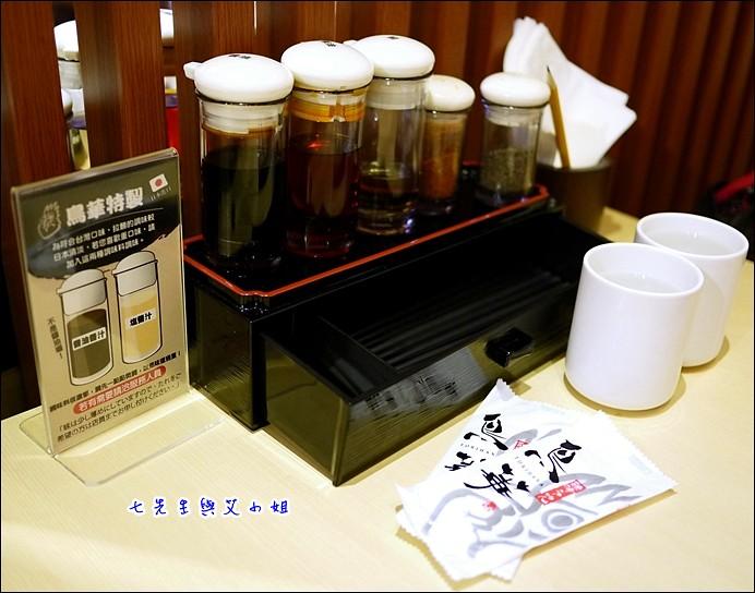 6 醬料餐具茶水