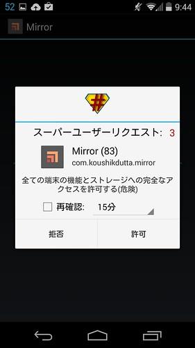 2014-06-01 00.44.48