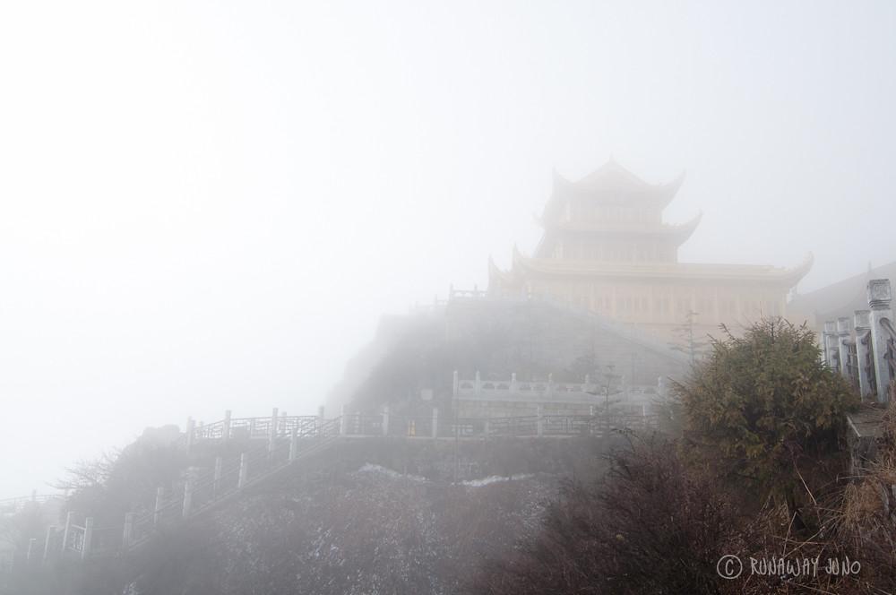 Foggy Golden Summit Emei Shan