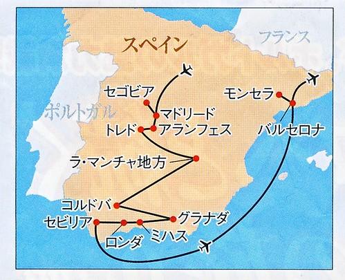 ★スペイン旅行地図トリミング by Poran111