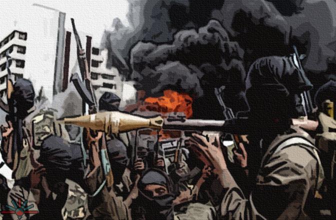 Boko Haram photo