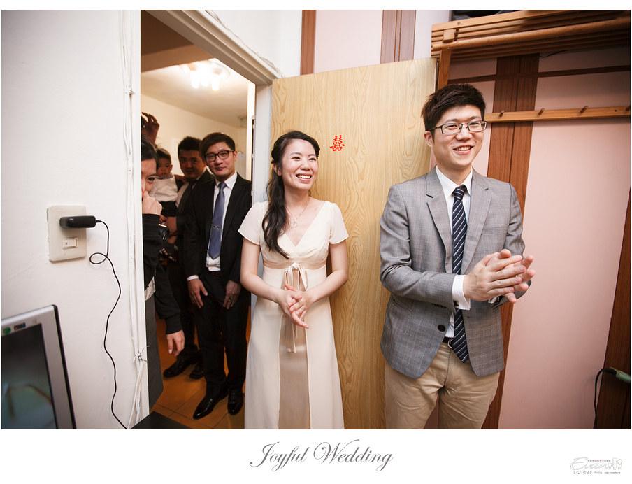 婚攝 小朱爸 徐州二號_0102