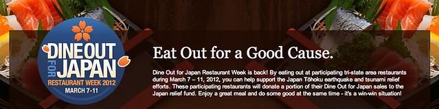 dine-out-japan-restaurant-week-2012