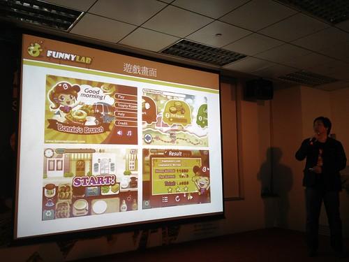 樂風創意視覺股份有限公司負責人陳厚璋介紹作品