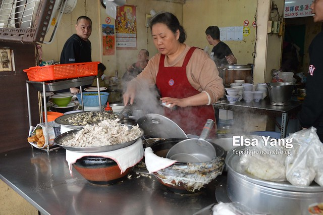 台南小吃168