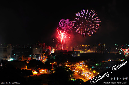 【 Hello ! Taichung 】Happy New Year 2011 - 無料写真検索fotoq