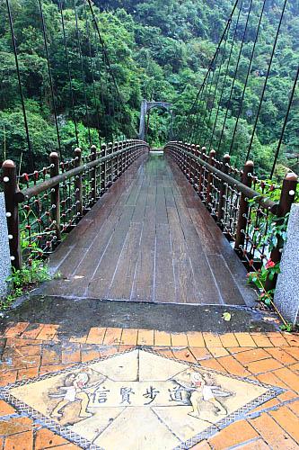 GC81烏來-信賢步道-信賢吊橋