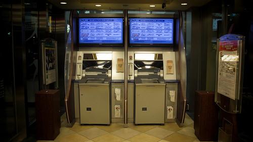 SHINSEI Bank - ATM. - 無料写真検索fotoq