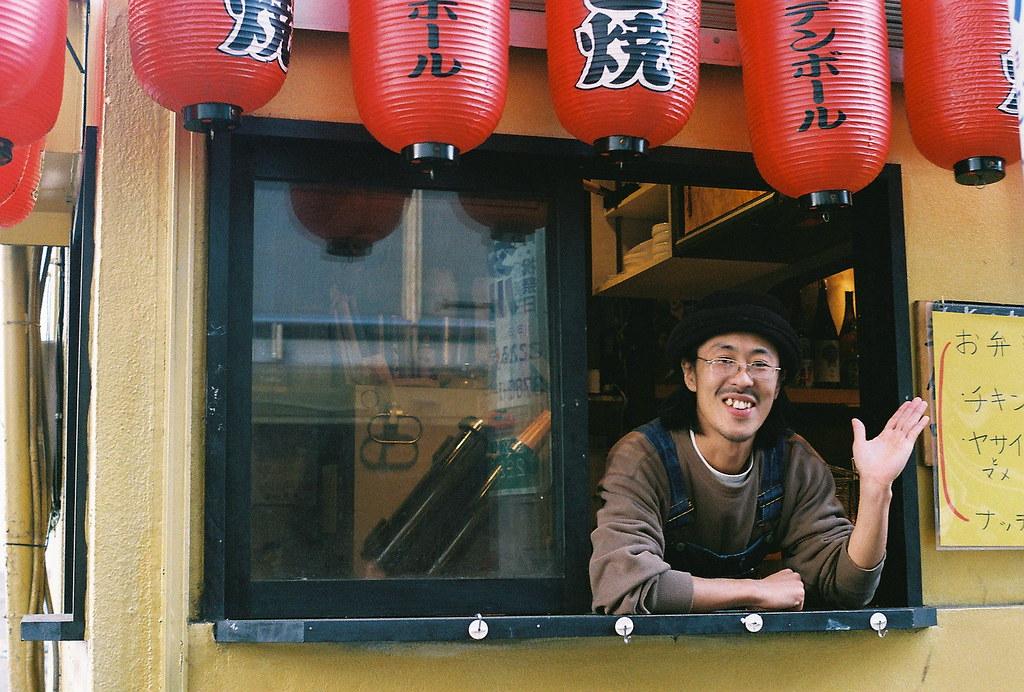 Food sales man in Tokyo