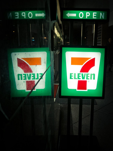 Always Open, 7 Eleven