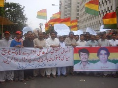 BNP Leaders and Activists protest for missing persons in Karachi