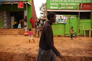 Street Scene Kampala
