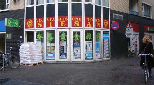 Vegetarische Toko Sie San, Den Haag