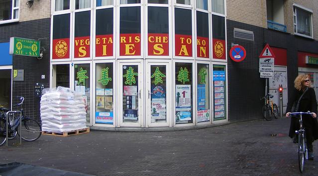 Vegetarische Toko Sie San in Den Haag