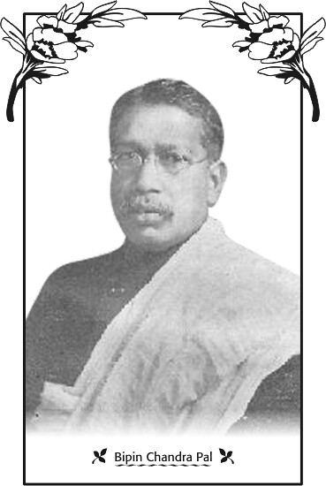 short essay on bipin chandra pal Forgotten indians: lal, bal and pal bal gangadhar tilak and bipin chandra pal essays (31) foreign affairs (23.