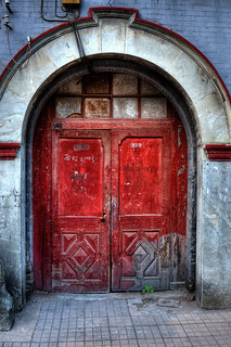 Beijing Hu Tong Red Doors #2