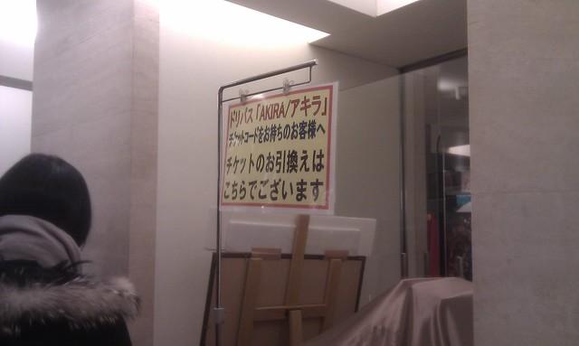 Photo:チネチッタ。 By TAKA@P.P.R.S