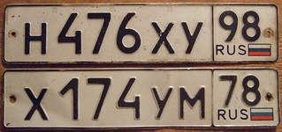RUSSIA, ST. PETERSBURG 2000's LICENSE PLATES code 98 and 78