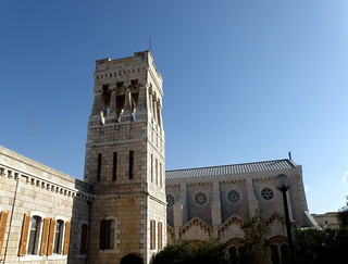 École Biblique, Jerusalem