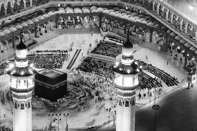 The Sacred Mosque | Al-Masjid al-Ḥarām .. at Mecca