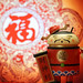 Happy Chinese New Year by Android CaiShen by Yang and Yun's Album