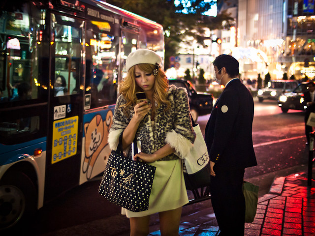 Shibuya 渋谷区 Fashion Victim