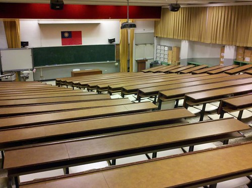 KMU Lecture Hall A1