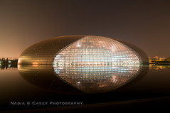 Beijing Opera House by N+C Photo