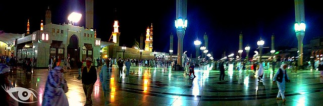 Header of Al Haram