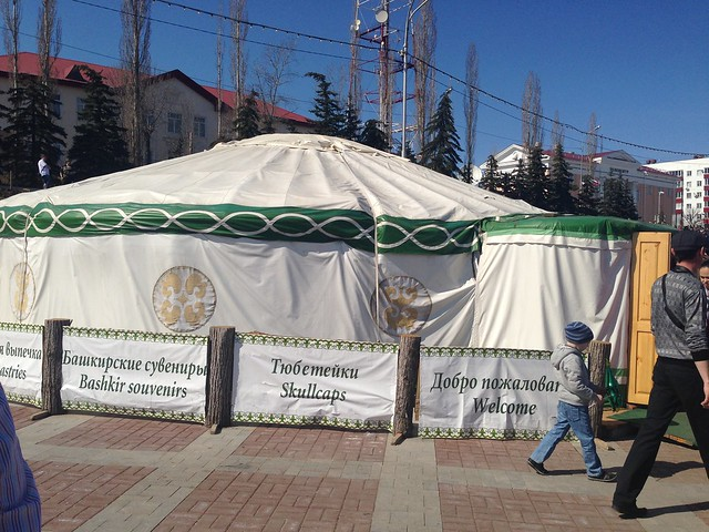 православно-католическая Пасха в мусульманской республике Башкирия IMG_3933