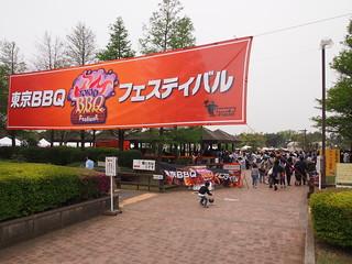 140429_TokyoBBQFestival_Wakasu_032