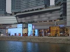 1159 Macau - Hotel Mandarin Oriental