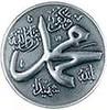 Muhammmed