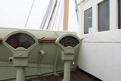 Queen Mary Communications