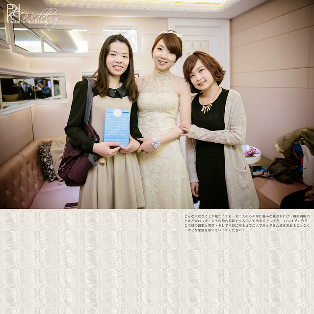 20140323PO-007