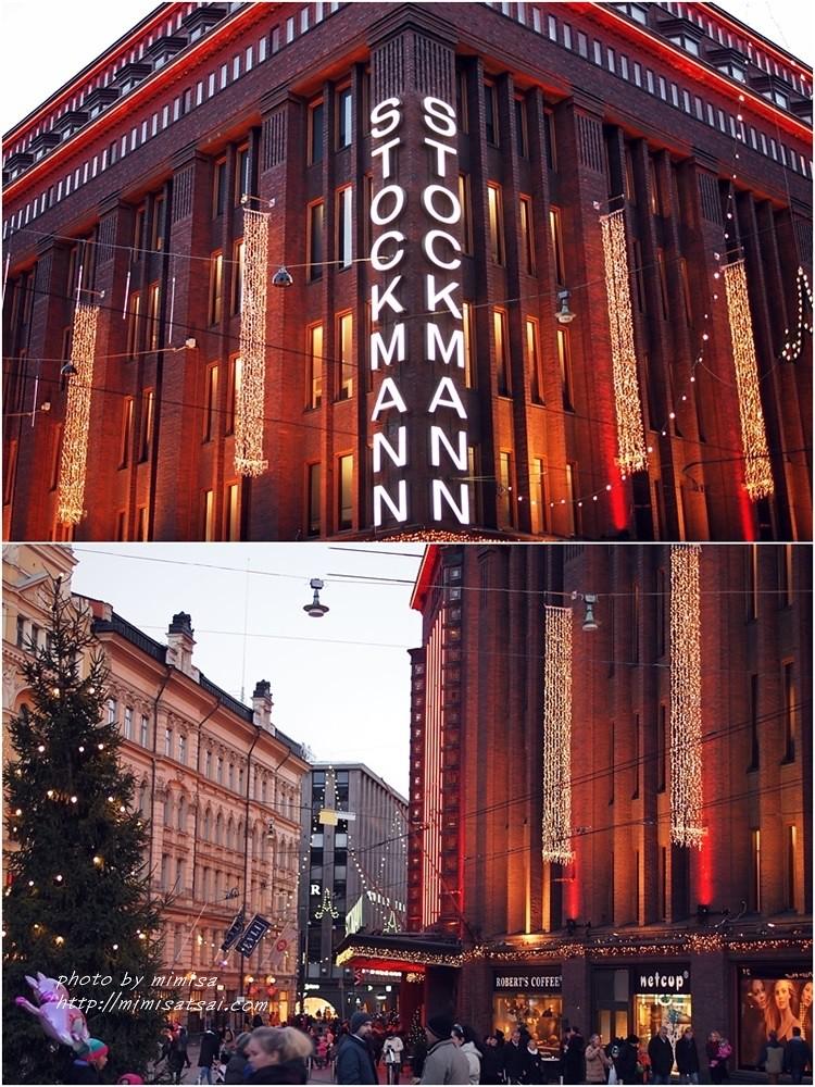 北歐 旅行 景點 赫爾辛基 中央火車站 (16)