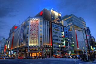 Ginza  Tokyo  (HDR)