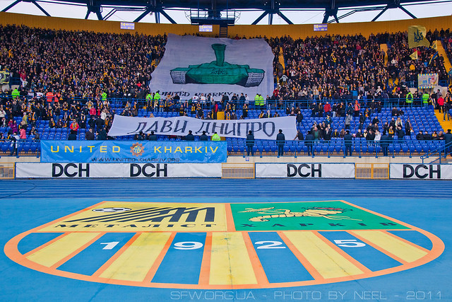 United Kharkiv баннер ДАВИ ДНЕПРО