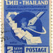 Thailand postage stamp: letter writing