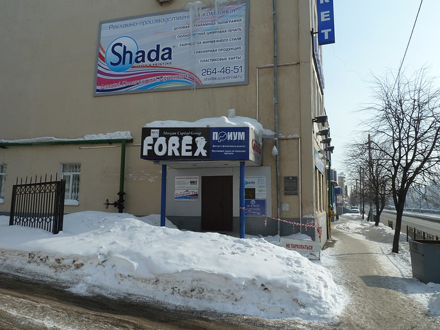local forex