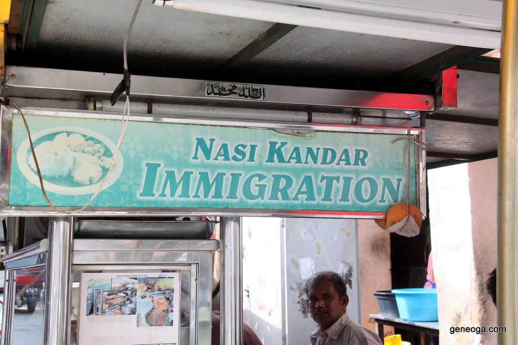 Nasi Kandar Immigration