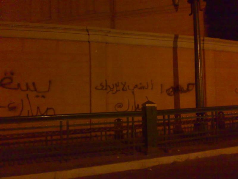Slogans Against Muabrak and the Regime Written on Walls