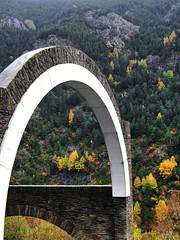 Arch / Arco