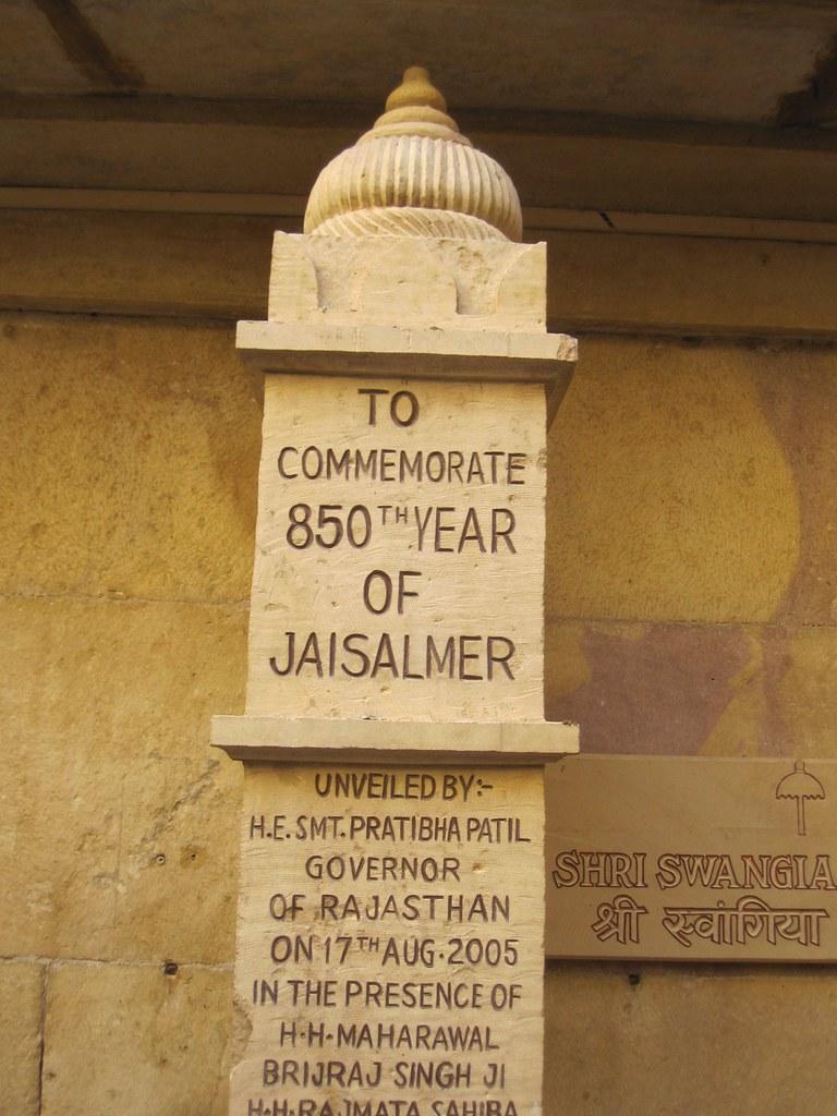 Jaisalmer - 850 Years