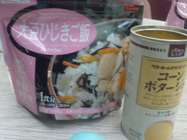 大地震で非常食を頂いた