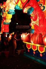 red(1.0), mid-autumn festival(1.0), amusement park(1.0),
