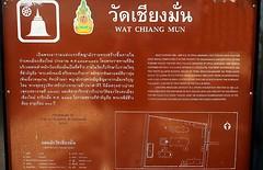 20101122_1995 Wat Chiang Man. วัดชียงมั่น